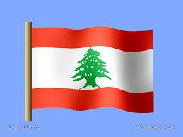 Libanese Flag Wallpaper For Computer Lebanese Flag Desktop Wallpaper 1024 X