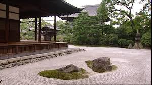 kokedera garden temple kyoto japan sd stock video 953