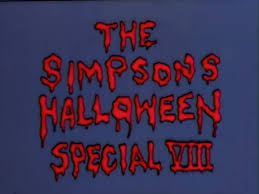 treehouse of horror viii simpsons wiki fandom powered by wikia
