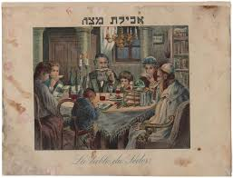 a passover haggadah how to choose a passover haggadah