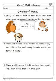 money for kids money worksheets conversion of money