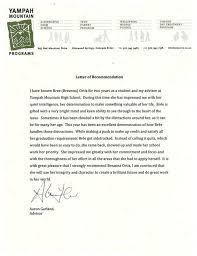 recommendation letter for nurses letter of recommendation nurse