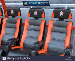 the substitutes u0027 bench is seen at donbass arena the home stadium