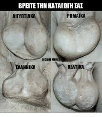 Best Greek Memes - 25 best memes about ancient greek language and memes