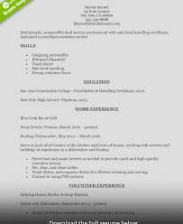 food service resume template resume template hospital food service manager objective industry