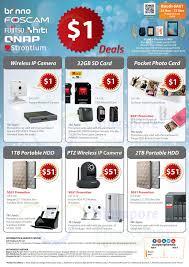 sim lim square floor plan sitex 2016 ace peripherals ace 1 dollar deals brinno foscam pringo