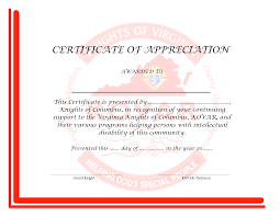 6 best images of recognition award certificate templates