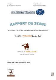 siege banque populaire casablanca adresse rapport du stage agence inbiaat agadir banque populaire