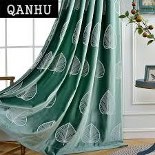 design anpassen qanhu anpassen flusen vorhang blätter muster marke design baby