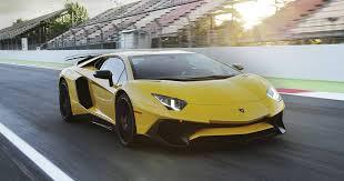 lamborghini aventador sv top speed lamborghini aventador superveloce coupé pictures