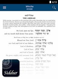 chabad siddur chabad org offers early look at new siddur app strategic