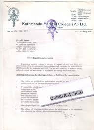 authorization letter ph about us career world few authorization letters