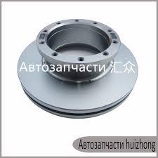 lexus v8 rotor list manufacturers of slot rotors buy slot rotors get discount