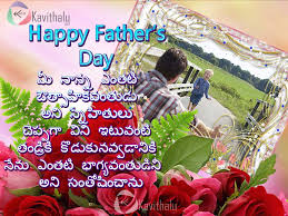 283 telugu fathers day greetings quotes from son kavithalu net