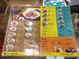 bos cuisine ร ปเมน รายการอาหาร song fa bakkuteh chinatown point หน าท 2