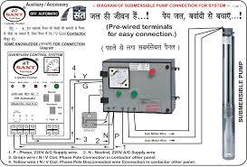 single phase submersible pump wiring diagram controller wiring