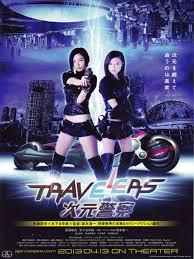 travelers images Toraber zu jigen keisatsu 2013 imdb jpg