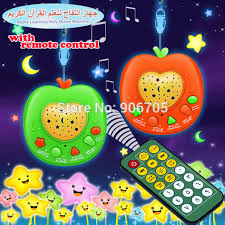 apple quran new arabic language remote control apple learning holy quran