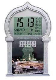 pendule de bureau horloge pendule murale bureau avec 5 adhans différents azan et