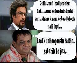 Funny Hyderabadi Memes - hyderabadi memes