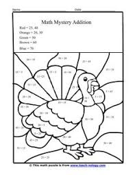 the mayflower ordering numbers to 100 a math worksheet from the