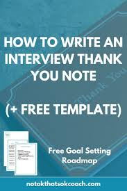 Thank You Letter Sample Coach Best 20 Thank You Interview Letter Ideas On Pinterest