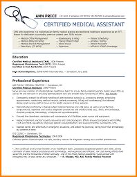 Samples Of Medical Assistant Resume by 8 Medical Assistant Sample Resume Packaging Clerks