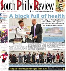 south philly review 9 25 2014 by south philly review issuu