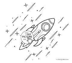 fast rocket coloring pages for kids printable free coloing
