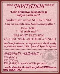 lohri invitation cards invitation card graphic punjabigraphics
