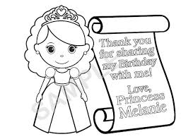 personalized printable princess prince knight sugarpiestudio