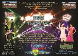 new years events in nj aum events present new years party ishtyle