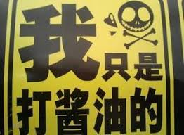 Bathroom In Chinese Characters 10 Common Chinese Phrases For Tourists Useful Sentences To Be