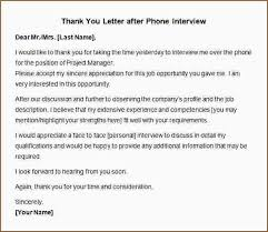 sample email thank you letter for a phone interview filetype pdf