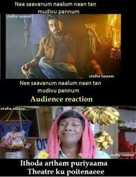 Comedy Memes - comedy memes in tamil image memes at relatably com