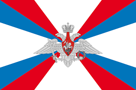 Colors Of Russian Flag File Flag Of The Ministry Of Defence Of The Russian Federation Svg