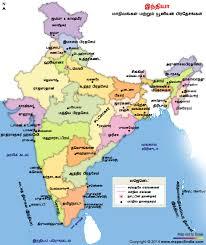 map in இந த ய வர படம india map in tamil