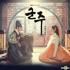 ruler master of the mask yesasia ruler master of the mask ost mbc tv drama 2cd cd