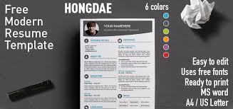 Free Resume And Cover Letter Template Hongdae Modern Resume Template