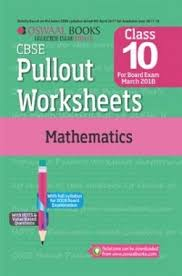 oswaal cbse pullout worksheet class 10 maths march 2018 exam by