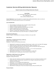 Database Administrator Resume Objective Resume Customer Service Resume For Your Job Application