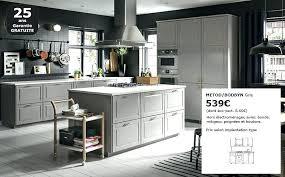 ikea cuisine 2012 cuisine acquipace avec aclectromacnager pas cher cuisine ikea prix