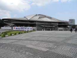 Home Exterior Design Upload Photo by File Tokyo Metropolitan Gymnasium Exterior Jpg Wikimedia Commons