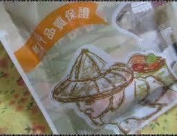 fa軋des cuisine 一路香 水果牛軋糖試吃 美妝保養殿堂 fashionguide華人第一女性時尚美