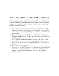 recommendation letter for residency gallery letter samples format