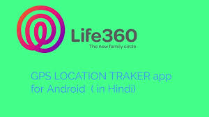 life360 android android gps location founder 360 in