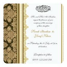 islamic wedding invitation islamic wedding invitation card designing inspiration 3034