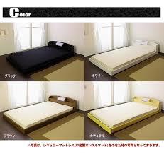 Japanese Low Bed Frame Huonest Rakuten Global Market Hardwood Single Size Domestic