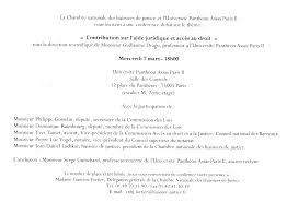 chambre nationale des huissiers de justice resultat examen 15 inspirational chambre nationale des huissiers gocchiase