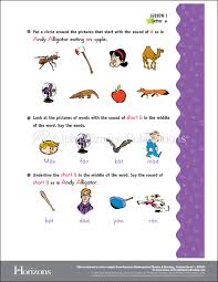 Free Printable First Grade Phonics Worksheets Aop Horizons Free Printable Worksheet Sample Page Download For